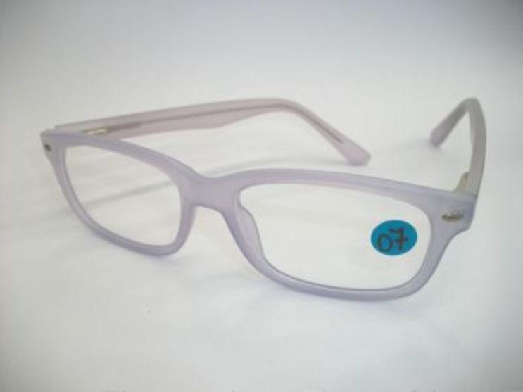 1f2c1da87 Óculos na Zona Sul: Óculos no Morumbi: Armação de Óculos de Grau no Morumbi